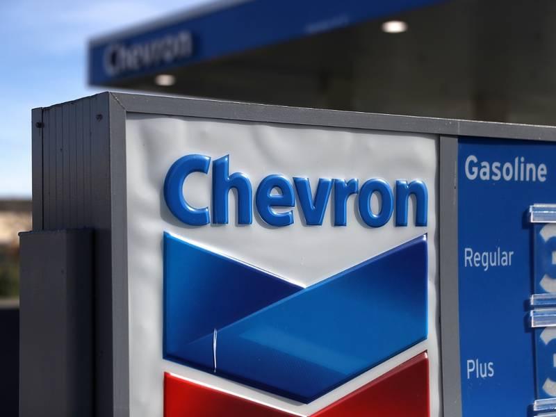 Chevron Acquires Woodlands-Based Anadarko Petroleum For $33B