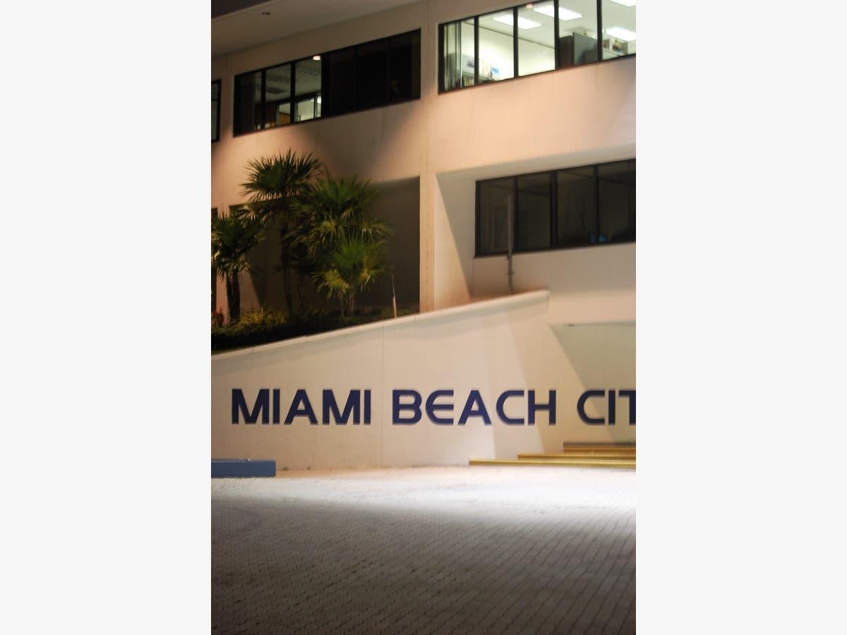 miami beach city hall ps 1526571631 805 - City Of Miami Gardens Building Department Permit Search