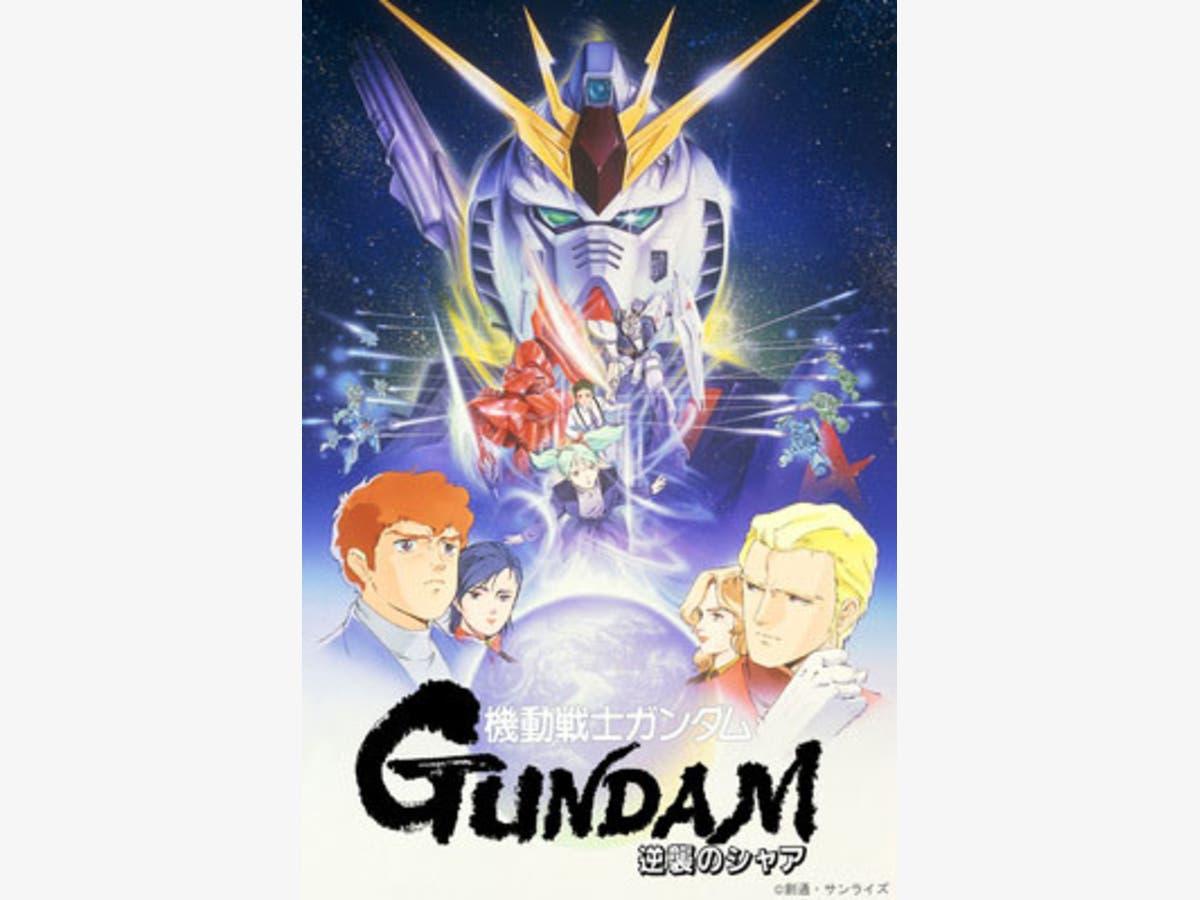 Mobile Suit Gundam Char S Counterattack Des Plaines Il Patch