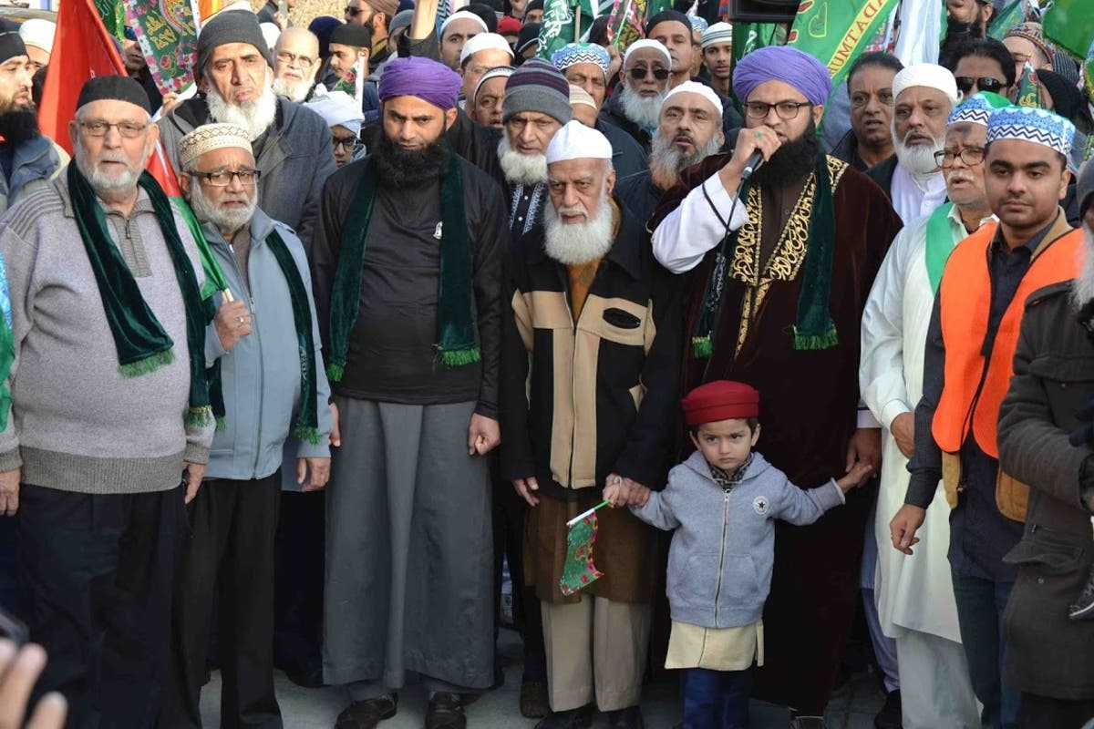 Prophet Muhammad's Birthday Celebrated all over in Chicago