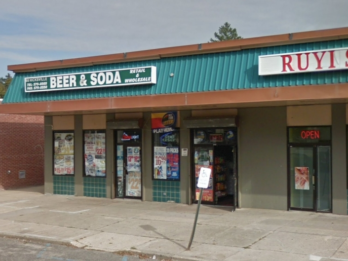 Thief Breaks Into Nassau Beer Store Via Shared Wall: Cops
