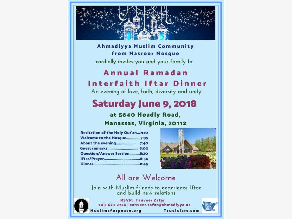 Interfaith Iftar Dinner Invitation
