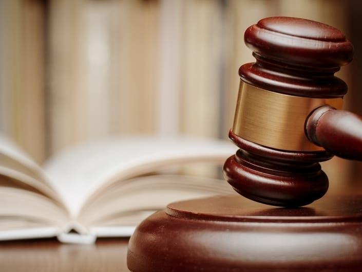 Jury Finds Salem Man Guilty Of Killing Estranged Wife