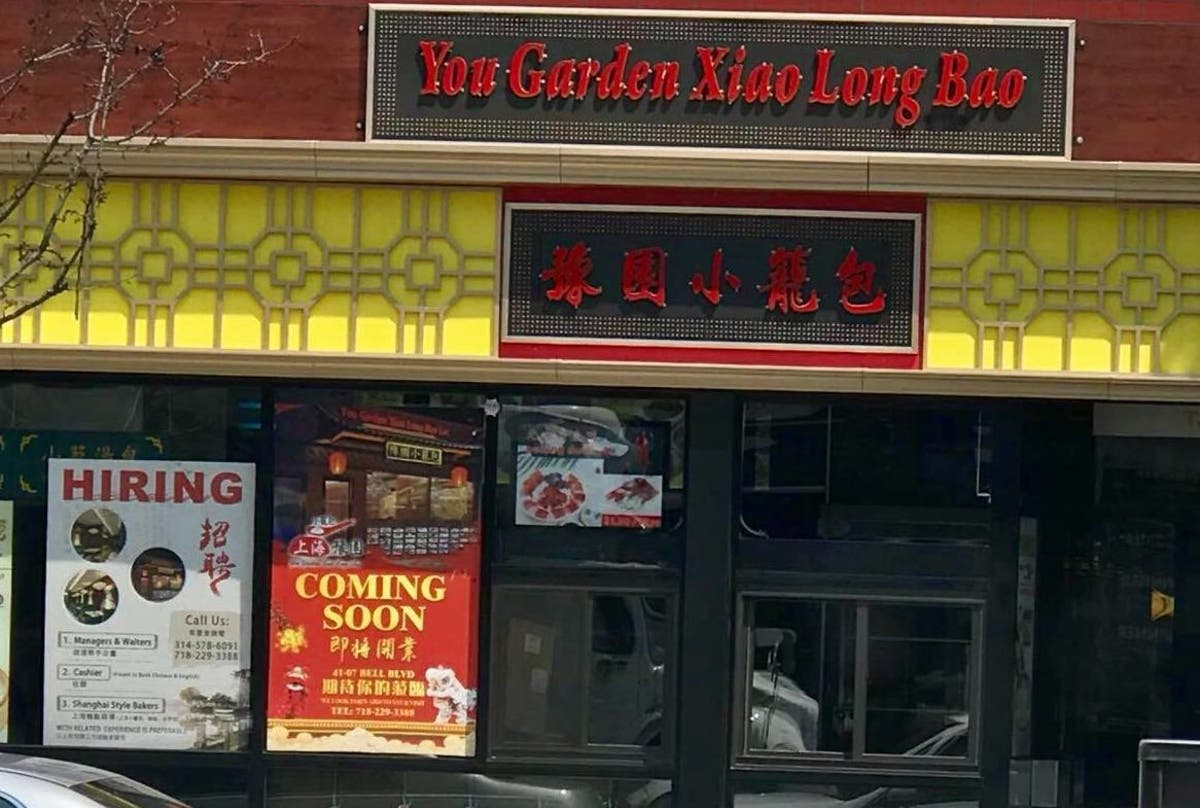 Flushing Dim Sum Eatery To Open Bayside Spot On Bell Blvd Bayside Ny Patch