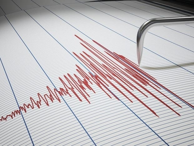 The U.S. Geological Survey said the quake was at a depth of 13.2 kilometers miles, or roughly 8.2 miles, centered pretty much smack dab in the center of South Glen Falls, NY.