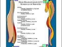 5289935f598c6 High Holiday Services-Rosh Hashanah and Yom Kippur