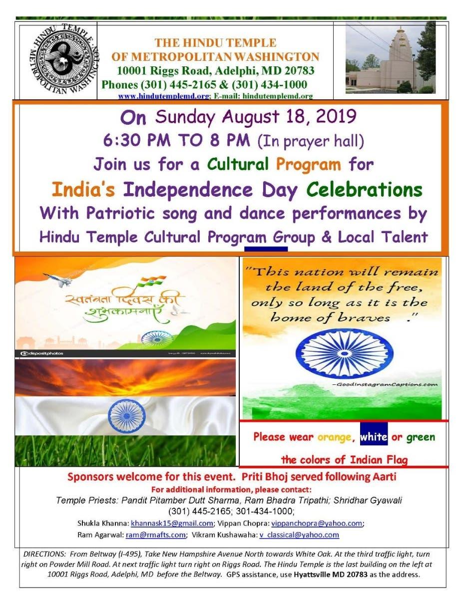 HINDU CALENDAR 2019 AUGUST IN HINDI - When is Rakhi 2019
