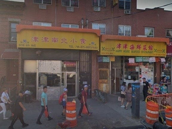 Sunset Park Seafood Spot Closed By Health Dept 3rd Time This Year
