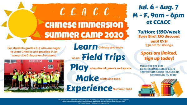 Summer Begins 2020.Ccacc 2020 Chinese Immersion Summer Camp Registration