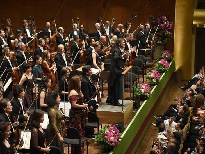 NY Philharmonics Free Summer Concert Series: Dates, Venues