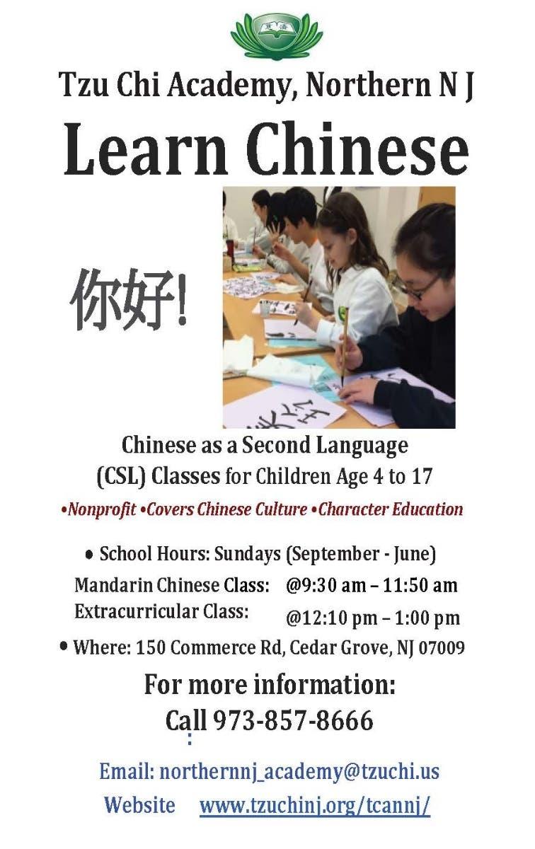 Learning Chinese at Tzu Chi Academy, Cedar Grove, NJ
