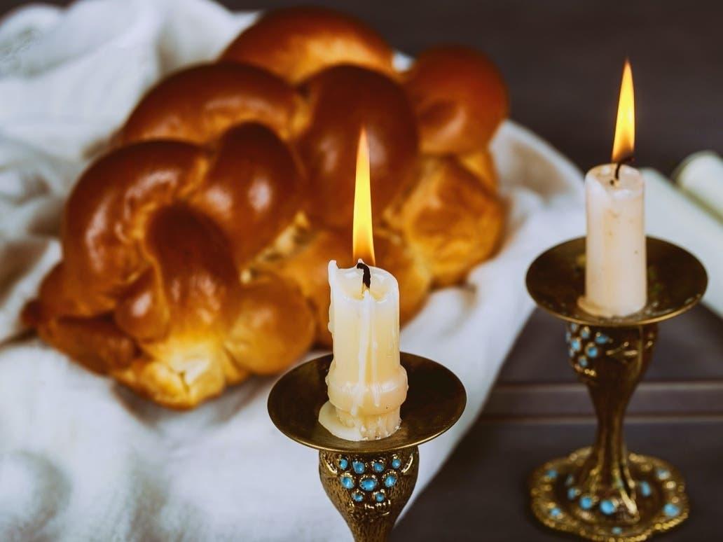 Rosh Hashanah 2020 Begins This Weekend In Cobb County