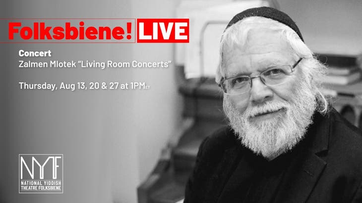 Zalmen Mlotek's Living Room Concerts