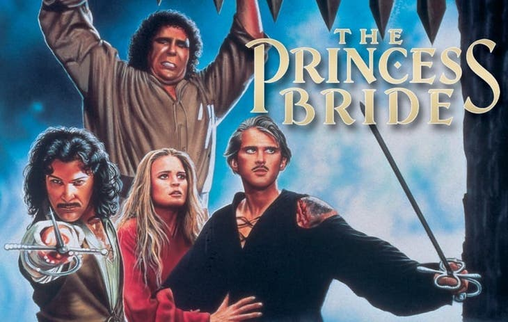 THE PRINCESS BRIDE Drive-In Movie