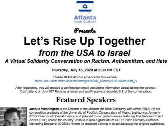 Let's Rise Up Together from the USA to Israel