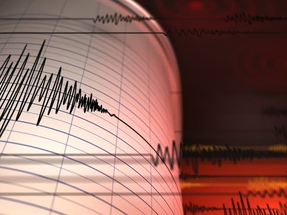 Earthquake Felt In Parts Of Baltimore, Harford, Carroll Counties