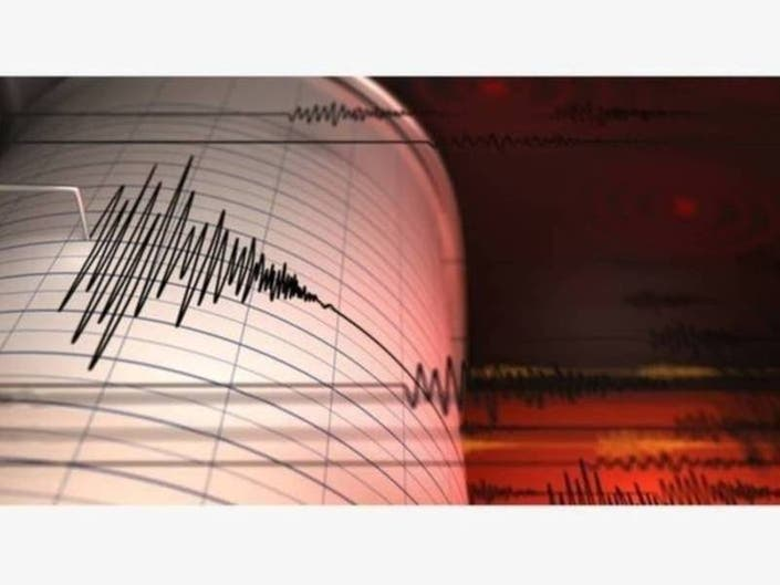 2 Small Earthquakes Impacted NJ Within Last 10 Days, USGS Says