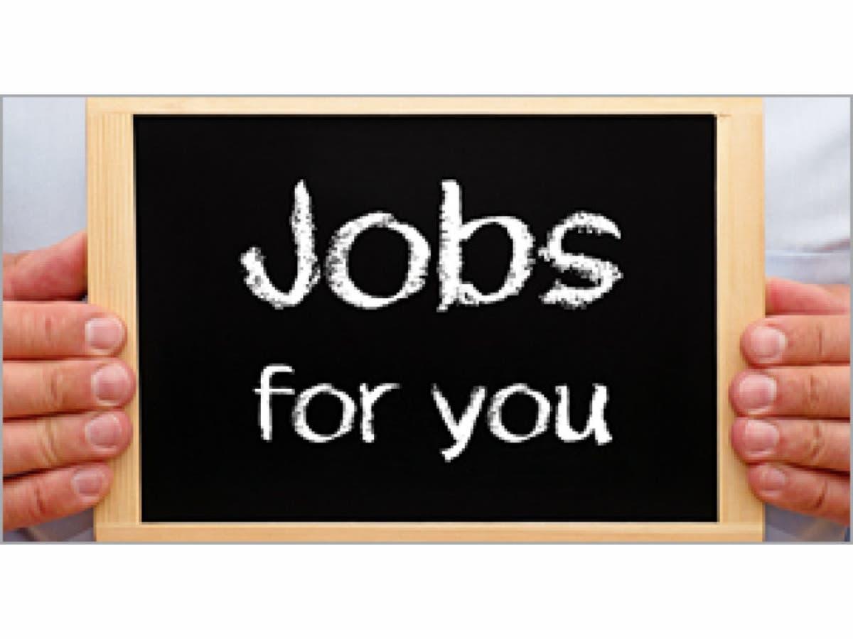 88 Job Openings in Rockville Area | Rockville, MD Patch