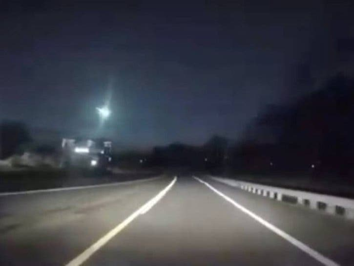Videos Show Likely Meteor Streaking In Maryland Sky | Annapolis, MD