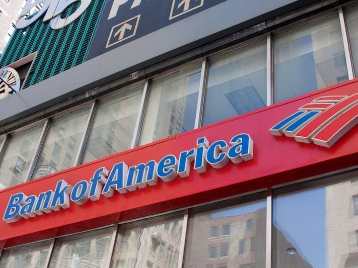 bank of america dublin ca